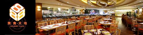 預訂去澳門酒店嘆美食下午茶自助餐加船票優惠套票 macau hotel tea buffet discount package